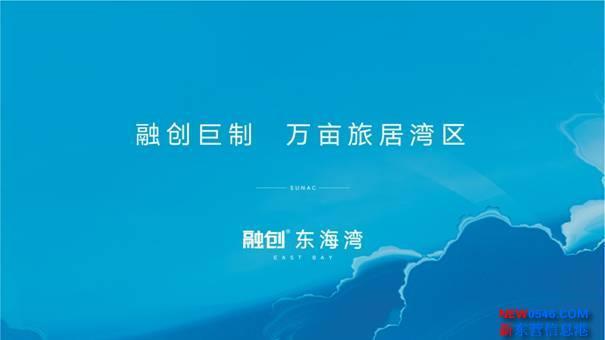海景房-龙口东海湾